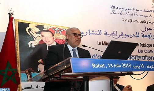 السيد ابن كيران: البرنامج الحكومي يركز على ضرورة التعجيل بإصدار القانون المتعلق بالحق في الحصول على المعلومات