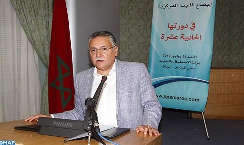 اللجنة المركزية لحزب التقدم والاشتراكية تفوض للمكتب السياسي تدبير المشاورات الجارية بهدف تشكيل أغلبية جديدة
