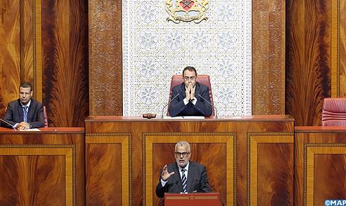 عدد أفراد الجالية المغربية بالخارج الذين توافدوا على المملكة بلغ منذ يونيو الماضي مليون مواطن