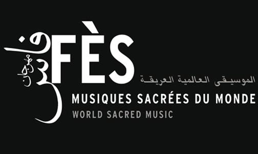 تنظيم الدورة 20 لمهرجان فاس للموسيقى العالمية العريقة ما بين 13 و 21 يونيو