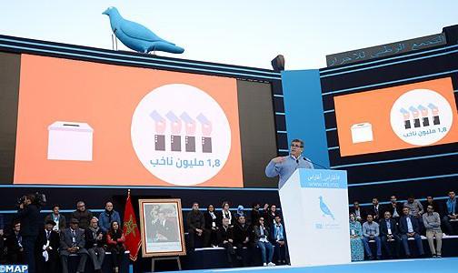 السيد أخنوش يستعرض في أكادير خارطة الطريق لإعادة هيكلة حزب التجمع الوطني للأحرار