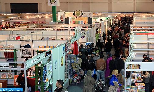 حوالي 30 ألف زائر برواق المجلس الوطني لحقوق الإنسان بمعرض الدار البيضاء للنشر والكتاب