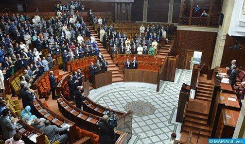 مجلس النواب يدين الاعتداء الارهابي الذي استهدف محيط مجلس العموم البريطاني