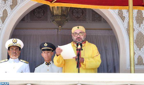 جلالة الملك يترأس بتطوان حفل أداء القسم للضباط المتخرجين من المدارس العليا العسكرية وشبه العسكرية