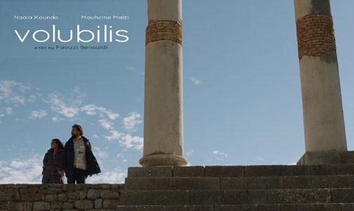 """فيلم """"وليلي"""" لفوزي بنسعيدي يفتتح عروض الدورة 22 لمهرجان الرباط لسينما المؤلف"""