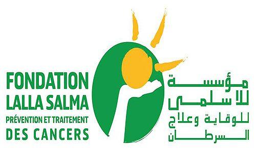 """مشاركة مؤسسة للا سلمى للوقاية وعلاج السرطان في مشروع """"كير4 أفريكا"""" لها وقع إيجابي على البلدان المستفيدة (رئيس اللجنة العلمية بالمؤسسة)"""