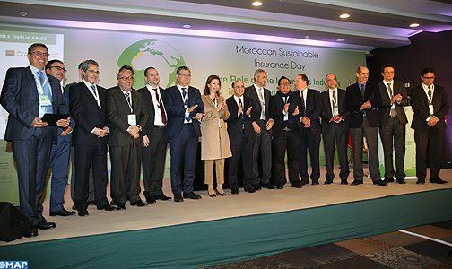قطاع التأمينات ينخرط في تشجيع الاستثمار في مجال التنمية المستدامة