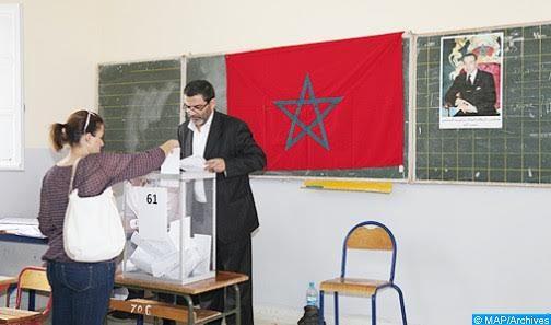 الأجل المحدد قانونا لتقديم طلبات القيد أو نقل القيد في اللوائح الانتخابية العامة سينتهي يوم 31 دجنبر 2017