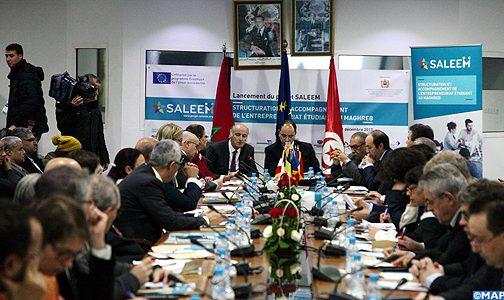تونس والمغرب يراهنان على الإدراج التدريجي لروح ريادة الأعمال في الجامعات