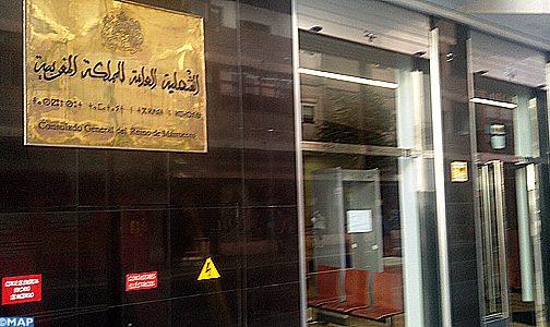 الجالية المغربية المقيمة بجزر الكناري مدعوة إلى تكثيف الجهود من أجل إعطاء المزيد من الزخم لأنشطتها ومبادراتها الجمعوية