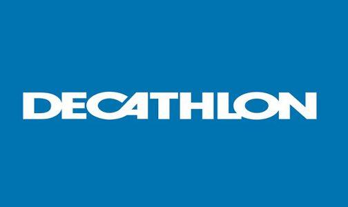 شركة ديكاطلون تفتتح بطنجة المتوسط الشطر الأخير من منصتها اللوجستيكية باستثمار يفوق مائة مليون درهم
