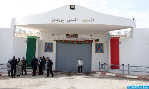 السجينة (ك م) وضعت تحت المراقبة الطبية بمستشفى الغساني بفاس إلى أن وافتها المنية