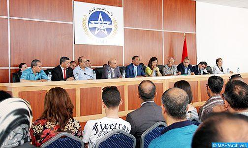 الاتحاد المغربي للشغل ينظم في الدار البيضاء جامعته الصيفية