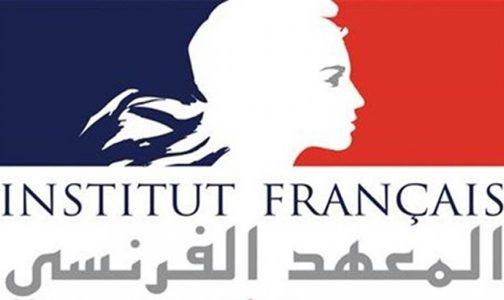 """إطلاق النسخة الخامسة من المسابقة الدولية للأفلام القصيرة """"آنا مغربي (ة)"""""""