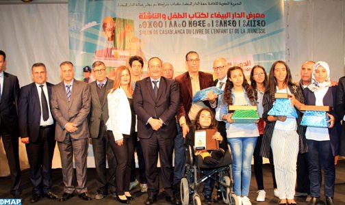رفع الستار عن الدورة الخامسة لمعرض الدار البيضاء لكتاب الطفل والناشئة بعرض أكثر من 13 ألف عنوان