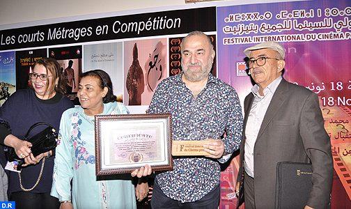 """انطلاق فعاليات الدورة السابعة ل""""المهرجان الدولي للسينما للجميع """" بمدينة تيزنيت"""