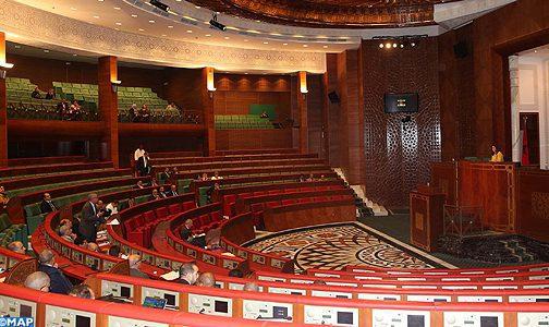 مجلس المستشارين ينظم يومي 17 و18 يناير الجاري ندوة دولية حول تجارب المصالحات الوطنية