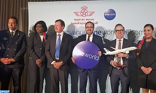 """الخطوط الملكية المغربية أول شركة طيران إفريقية تنضم إلى تحالف """"ون وورلد"""" العالمي"""