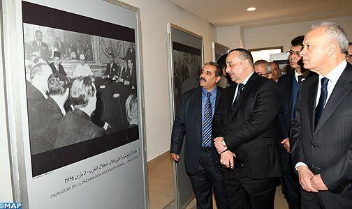 الرباط .. افتتاح معرض للصور التاريخية بمناسبة ذكرى تقديم وثيقة المطالبة بالاستقلال