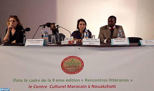 """""""الأدب وتراجع القيم""""، موضوع مائدة مستديرة بالمركز الثقافي المغربي بنواكشوط"""
