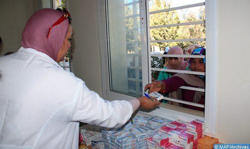 الوكالة الوطنية للتأمين الصحي تنفي فرض أداء 480 درهم على كل مستفيد من نظام المساعدة الطبية