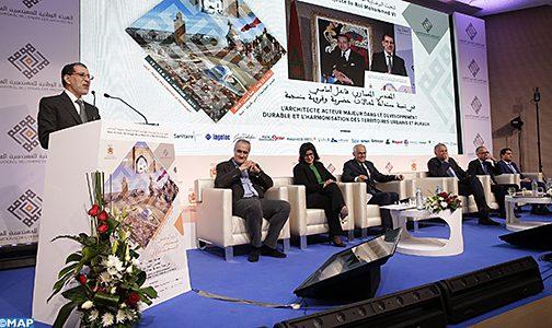 السيد العثماني يؤكد دور المهندس المعماري في تثمين الأصالة المعمارية للمملكة