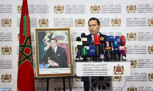 ليس هناك اتفاق بين المغرب وإسبانيا يسمح للسفن الإسبانية التي تنقذ المهاجرين بالرسو في الموانئ المغربية