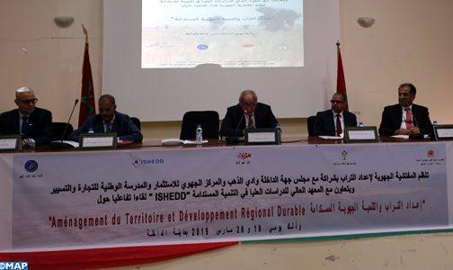 مشاركون في لقاء بالداخلة يبرزون أهمية إعداد التراب في تحقيق التنمية الجهوية المستدامة