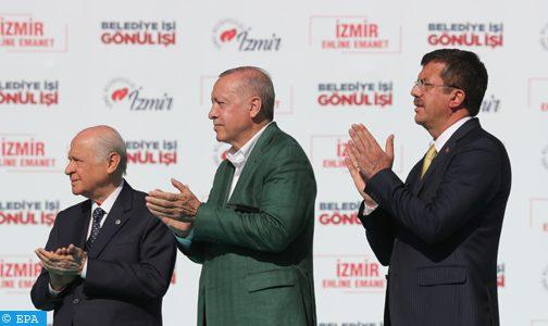 تركيا.. الاستثمار الانتخابي للمنجزات وتداعيات الأزمة الاقتصادية يؤطران حملة الاستحقاقات البلدية ل31 مارس