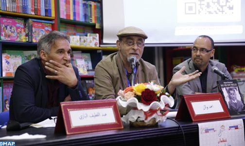"""مهرجان تطوان لسينما البحر الأبيض المتوسط .. توقيع كتاب """"حياتي جميلة"""" لأحمد بولان"""