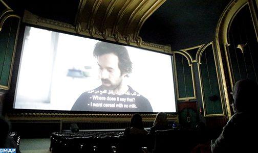 """مهرجان تطوان السينمائي.. الفيلم الفرنسي """"معاركنا"""" يفتتح عروض المسابقة الرسمية للأفلام الطويلة"""