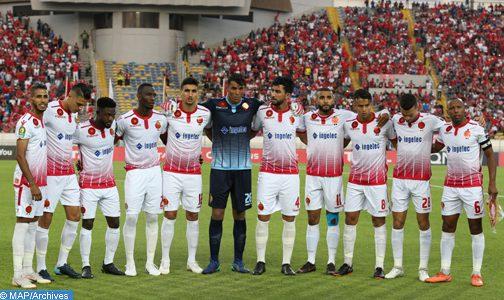 عصبة أبطال إفريقيا (المجموعة الأولى -الجولة السادسة): الوداد البيضاوي يتأهل إلى ربع النهاية على حساب صنداونز الجنوب إفريقي 1-0