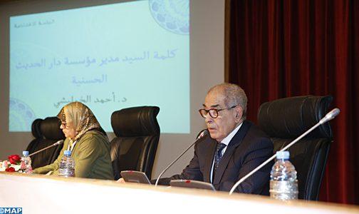 إثارة الإشكاليات المرتبطة بالعلوم القرآنية أضحى أمرا حتميا وضروريا (السيد الخمليشي)