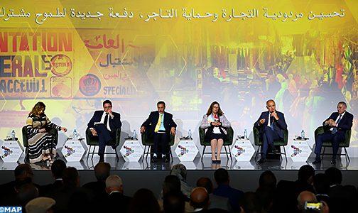 مراكش ..انطلاق أشغال المنتدى المغربي للتجارة