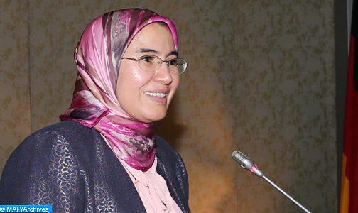 اليوم العالمي للبيئة: السيدة الوافي تؤكد على أهمية المحافظة على الهواء كموروث طبيعي مشترك