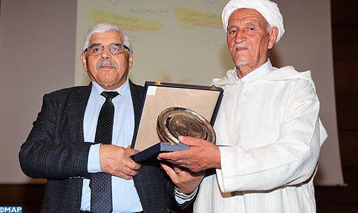 المعهد الملكي للثقافة الأمازيغية يحتفي باليوم العالمي للشعر