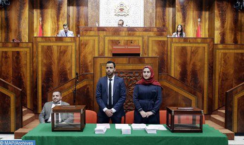 مجلس النواب يعقد جلسة عمومية غدا الخميس للإعلان عن تشكيل الفرق والمجموعة النيابية وانتخاب أعضاء مكتبه