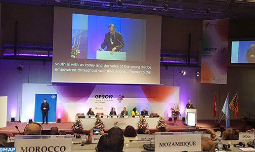 المغرب يشارك في مؤتمر دولي حول الحد من مخاطر الكوارث في جنيف