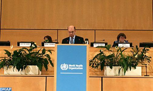 جمعية الصحة العالمية ال72 : إبراز إنجازات المغرب في مجال التغطية الصحية
