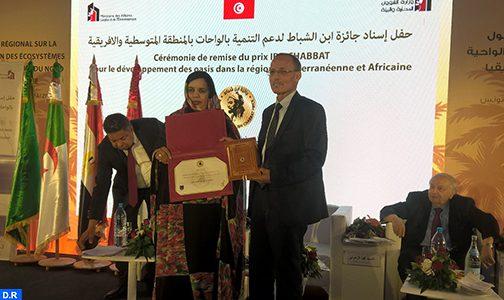 الغرفة الفلاحية لجهة درعة تافيلالت تحصل بتونس على جائزة ابن الشباط للمباردات المتميزة في مجال التنمية المستدامة للواحات