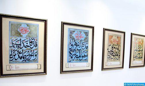 تنظيم الدورة الثالثة لجائزة محمد السادس لفن الحروفية