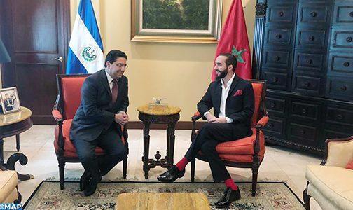 """السلفادور تقرر سحب اعترافها بـ""""الجمهورية الصحراوية"""" الوهمية"""
