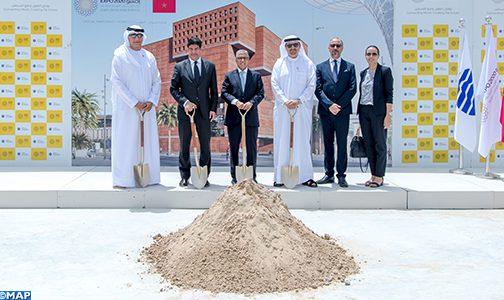 إعطاء الانطلاقة لأشغال بناء الجناح المغربي في معرض إكسبو دبي الدولي 2020