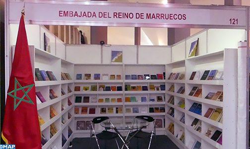 انطلاق فعاليات النسخة ال 24 لمعرض ليما الدولي للكتاب بمشاركة المغرب