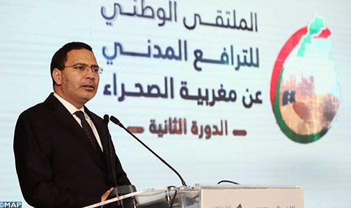 السيد الخلفي يؤكد بمراكش على الإرادة القوية للمجتمع المدني المغربي في الانخراط الفعال من أجل الترافع على مغربية الصحراء