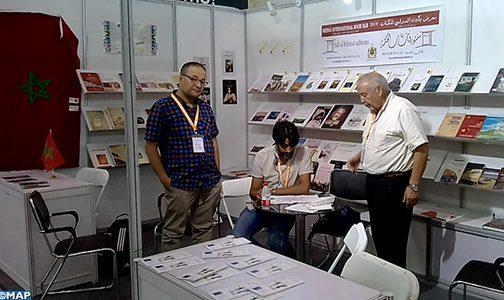 المغرب يشارك بأكثر من 100 كتاب في الدورة الـ26 لمعرض بكين الدولي للكتاب