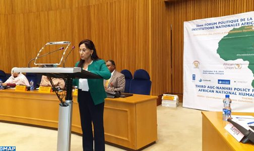 السيدة بوعياش تبرز في أديس أبابا السياسة الوطنية للهجرة التي يعتمدها المغرب