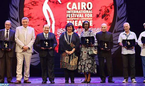 افتتاح فعاليات مهرجان القاهرة الدولي للمسرح المعاصر والتجريبي في دورته ال 26 بمشاركة المغرب