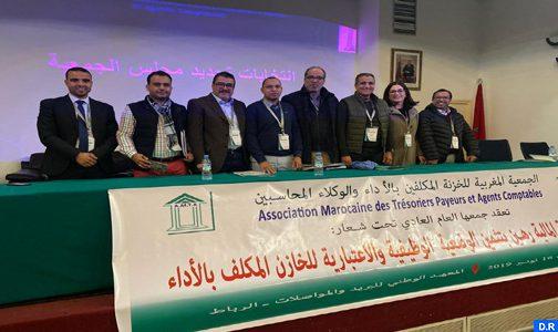 الجمعية المغربية للخزنة المكلفين بالأداء والوكلاء المحاسبين تعقد جمعها العام العادي