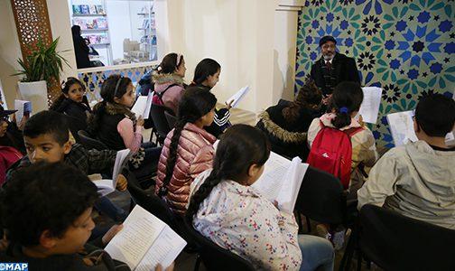 افتتاح الدورة السادسة لمعرض الدار البیضاء لكتاب الطفل والناشئة